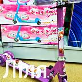 Самокат детский трехколесный 3206