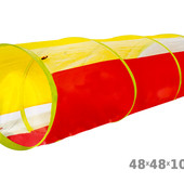 Палатка-туннель 48*48*108см в сумке