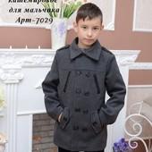 """116см Пальто для мальчика """"Boys"""" Деньчик"""