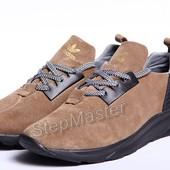 Кроссовки мужские Adidas Yeeze С 41-08Z