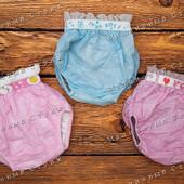 Учебные трусики подгузники, 74 80 86 размер, снаружи клиенчатый материал, Турция, памперсы