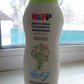 Детское нежное увлажняющее молочко HIPP