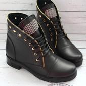 Классные женские кожаные ботинки