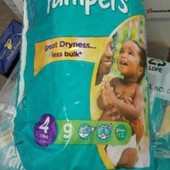 Подгузники Pampers Active Baby-Dry extra 4 (9 шт/уп)