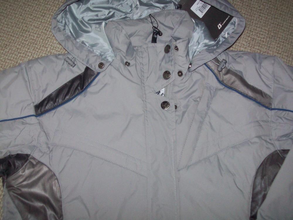 демисезонная курточка размер 48, 52 Bulls фото №2