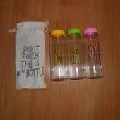 Спортивная бутылочка my bottle +чехол
