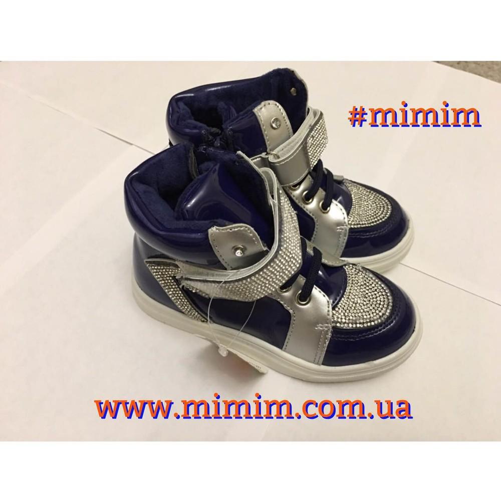 Ботинки демисезонные для девочки синие лак стразы фото №1