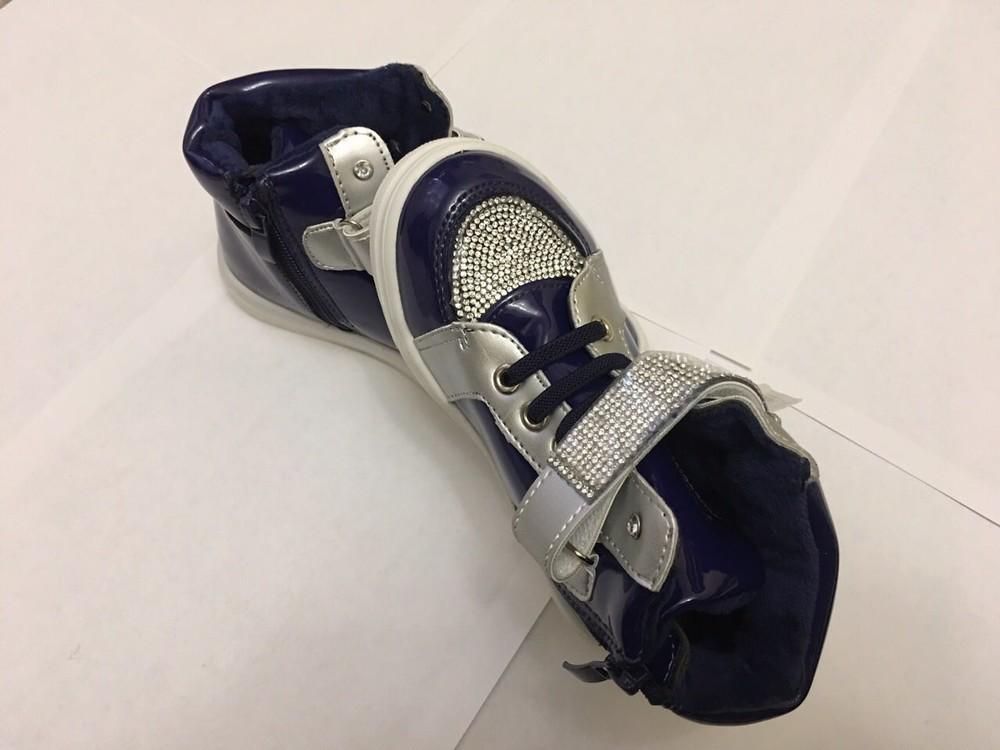 Ботинки демисезонные для девочки синие лак стразы фото №2