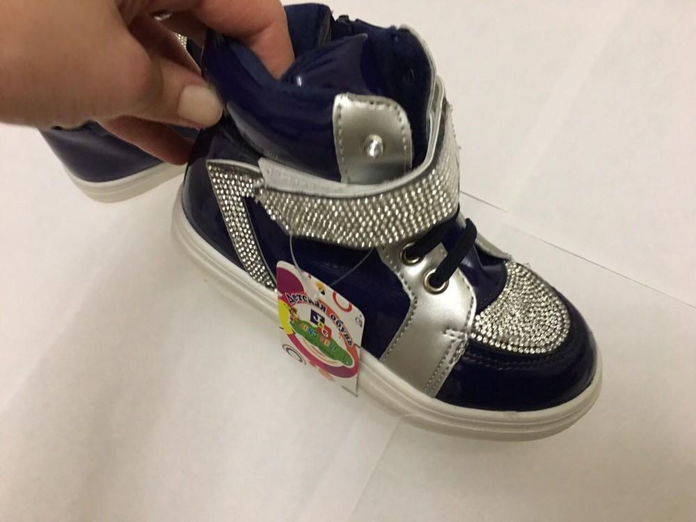 Ботинки демисезонные для девочки синие лак стразы фото №7