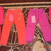 Очень удобные яркие качественные котоновые штаны 98-128 рр