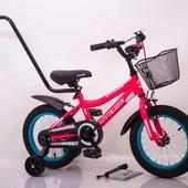 Детский двухколесный велосипед N-200 14