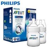 Бутылочки Philips Avent - большой выбор