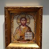 Икона картина Иисус Христос