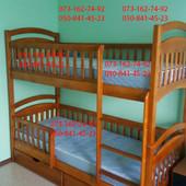 Двухъярусная кровать Карина, самая низкая цена от производителя!Акция!