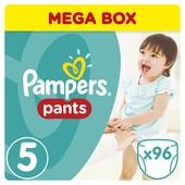 Подгузники трусики памперсы Pampers Pants Mega Box