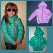 Демисезонная куртка на холофайбере  , р92-116, цвет Сирень и Темная Бирюза