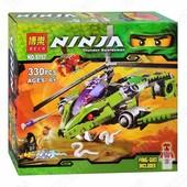 Конструктор Ninja 9757