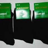 Носки мужские за 12 пар бамбук 40-45 р