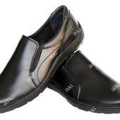 Мужские удобные туфли на резинку весна (ПТ 09)