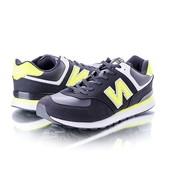Мужские кроссовки 9312-11 New Balance