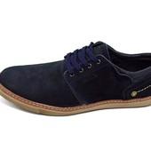 Мокасины мужские нубук Multi Shoes Prima 1995 синие