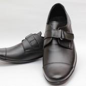 Туфли нарядные, школьные для мальчиков, 28-38р. Kumi 931