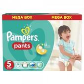 Подгузники-трусики Pampers-pants junior 5 (12-18 КГ) mega, 96 шт.