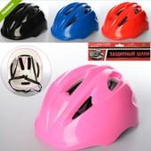 Шлем детский, фирма  Profi, 3 цвета.