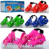Ролики Profi Flashing Roller 0418 на кроссовки, 4 цвета: светящиеся колеса