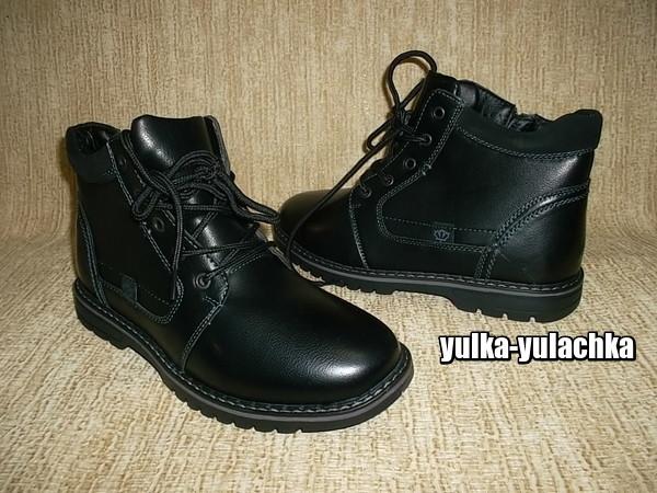 Зимние тёплые ботинки фото №1