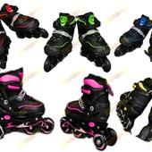 Ролики 5700 Best Rollers. колёса P U. s. m. L в сумке
