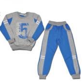 Спортивный костюм с начесиком на девочку и мальчика р-ры 98-122 на выбор