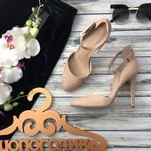 Романтичные туфли «Мери Джейн» с открытыми боковинками из деликатной имитации замши  SH1197