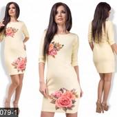 Женское платье весна-лето