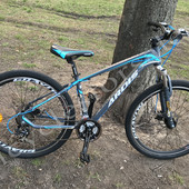 "Велосипед Ardis Ultra 27.5"" new MTB + подарок"