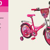 Велосипед двухколесный 18 дюймов мод.171820