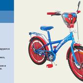 """Детский двухколесный велосипед 20"""" 152026"""