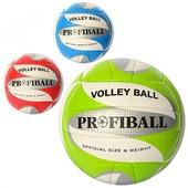 Мяч волейбольный 1103ABC