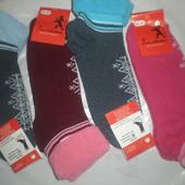 Распродажа зимних махровых женских носков с отворотом - 25 грн