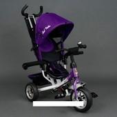Велосипед трехколесный Best Trike eva  Фиолетовый