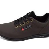 Кроссовки мужские Ecco Howell коричневые