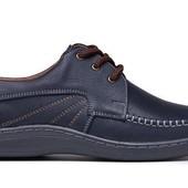 Туфли прошитые украинского производства, Кожаные (035с)