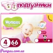 Подгузники памперсы Huggies Ultra Comfort для девочек и для мальчиков
