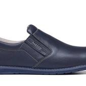 Мужские туфли - комфорт, кожаные (129с)