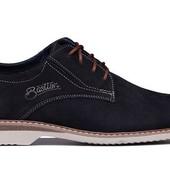 Модные мужские туфли украинского производства (161ч)