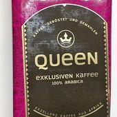 Кофе молотый Queen Exklusiven Kaffee 100% arabica