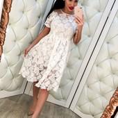 Платье кружевоЦвета