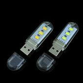 Брелок - фонарик USB, Led лампа, подсветка, лед светильник.