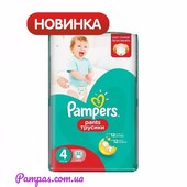 Подгузники трусики памперсы трусики Pampers Pants Jumbo Pack