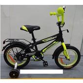Велосипед двухколёсный детский 14 дюймов Profi Inspirer G1451